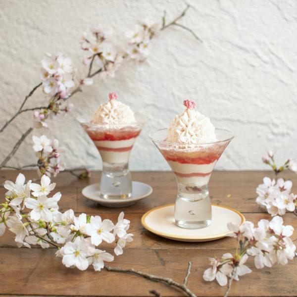 FIN 2020.3.6 〈桜のパフェ〉